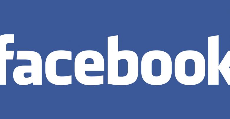 Photo of كيفية تحميل بياناتك من الفيسبوك