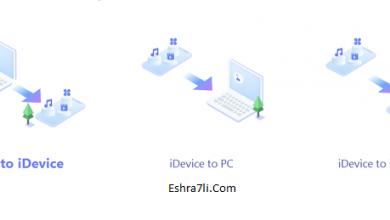 Photo of كيفية نقل الملفات الي الايفون بدون ITunes