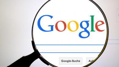 Photo of كيفية البحث بالصور علي جوجل بهاتفك