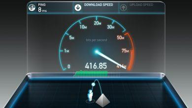 Photo of كيفية قياس سرعة الانترنت