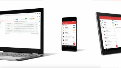 "Photo of تغيير كلمة مرور حساب جيميل "" Gmail """