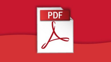 Photo of برنامج التعديل علي ملفات PDF