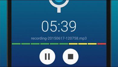 أفضل تطبيقات لتسجيل المكالمات على الأندرويد
