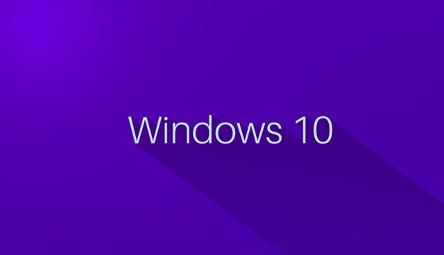 تحميل الإصدار الأخير من ويندوز 10 الأصلي.