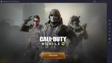 Photo of تحميل لعبة Call Of Duty Mobile على ويندوز 10