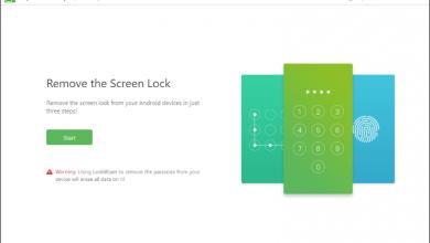 Photo of افضل برنامج إزالة قفل الشاشه للاندرويد IMyFone LockWiper