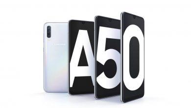 Photo of كيفية حل مشاكل Samsung Galaxy A50