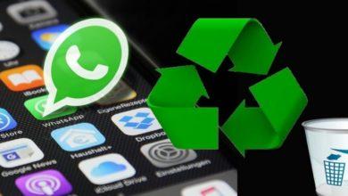 Photo of طريقة استرجاع محادثات الواتساب بعد حذفها