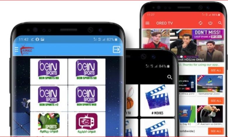 Photo of أفضل 5 تطبيقات لمشاهدة القنوات المشفرة 2020 للاندرويد