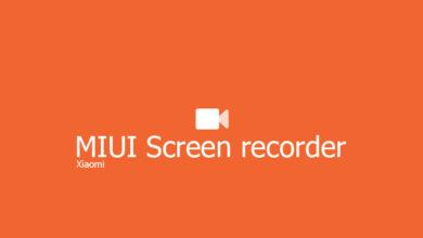 كيفية اصلاح تسجيل الشاشة في هواتف شاومي MIUI