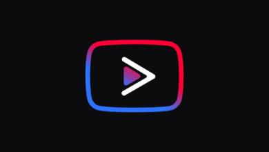 تحميل Youtube Vanced و Youtube music Vanced و طريقة التثبيت