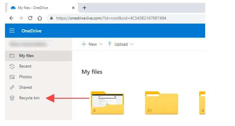 كيفية استرجاع الملفات المحذوفة للكمبيوتر