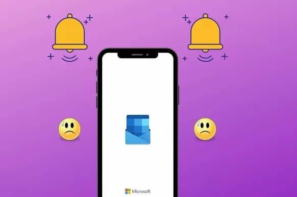 حل مشكلة عدم وصول اشعارات Outlook
