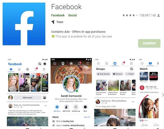 حل مشكلة توقف تطبيق فيسبوك عن العمل