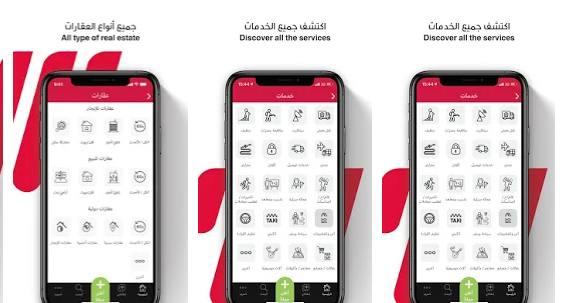 افضل مواقع البحث عن وظائف في مصر 2021