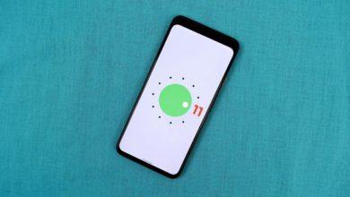 كيفية تثبيت اندرويد 11 الجديد على هاتفك