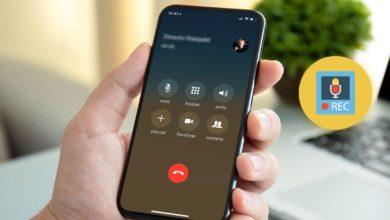 تسجيل المكالمات للايفون